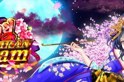 「花魁ドリーム」が、ベラジョンとインターカジノで先行リリース!