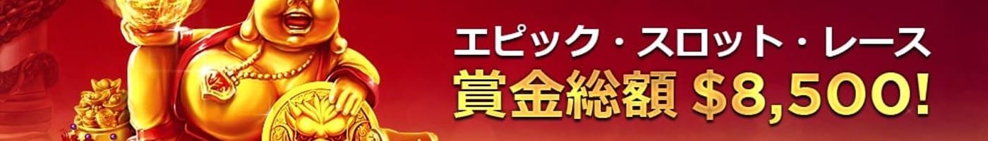 【6月29日まで】ライブカジノハウス注目トーナメントで高額賞金を狙おう!banner01 - CasinoTop