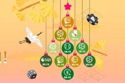 【10BetJapan】12月25日まで!Xmasカウントダウンイベントに参加しよう🎄