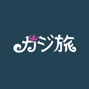 カジ旅(Casitabi) Logo