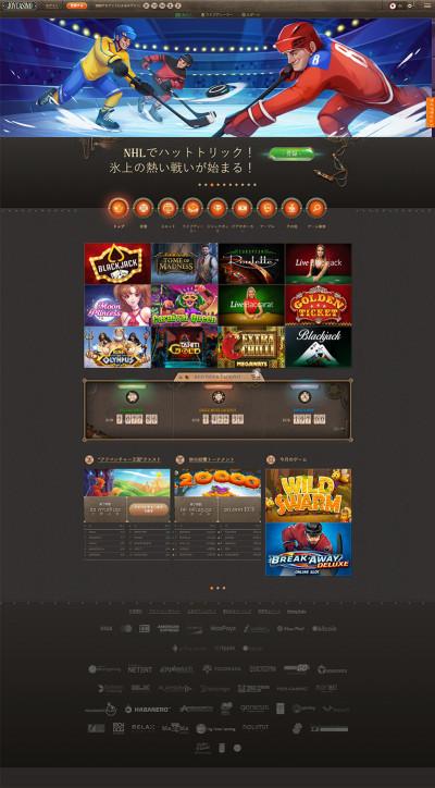 ジョイカジノ(Joy Casino) Screenshot