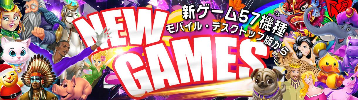 Zipang Content Images 01 - Japan CasinoTop