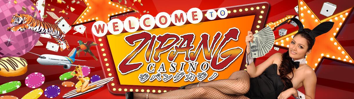 Zipang Content Images 02 - Japan CasinoTop