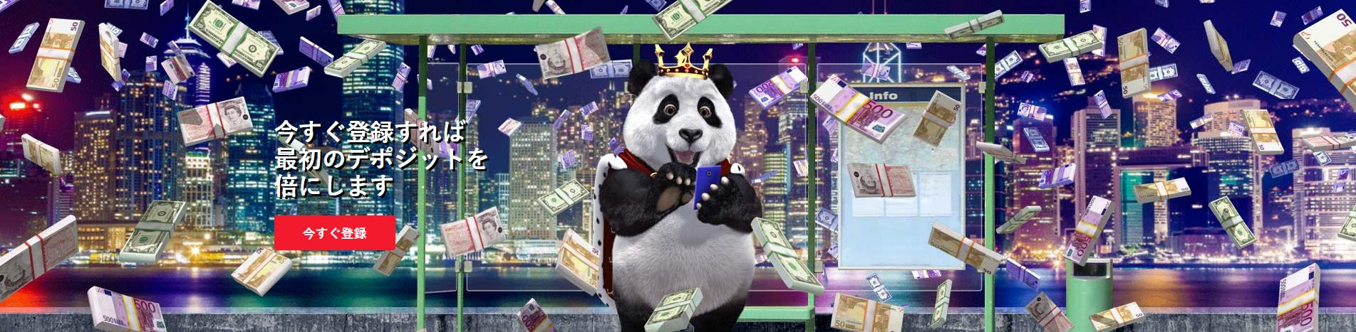 Royal Panda Casino Content Images 03 - Japan CasinoTop