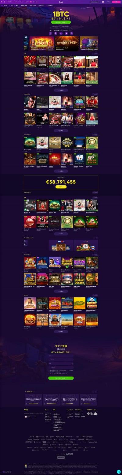 バオカジノ(Bao Casino) Screenshot