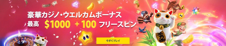 Bettilt Casino Images01 - CasinoTop