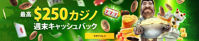 Bettilt Casino Images03 - CasinoTop