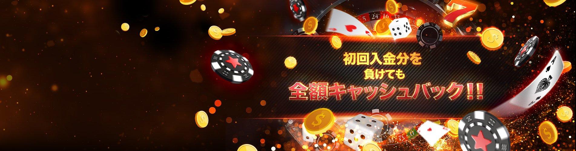 Bitstarz Casino Images01 - CasinoTop
