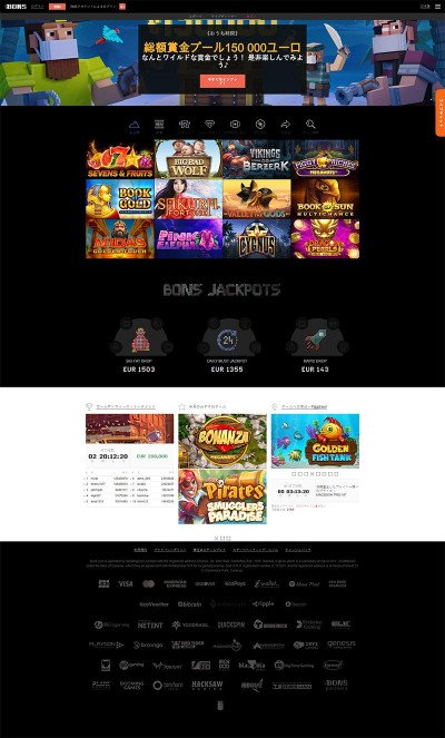 Bons Casino Screenshot
