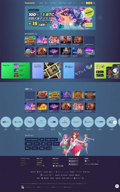 Casinoin.io Screenshot
