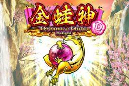 Dreams of Gold Image