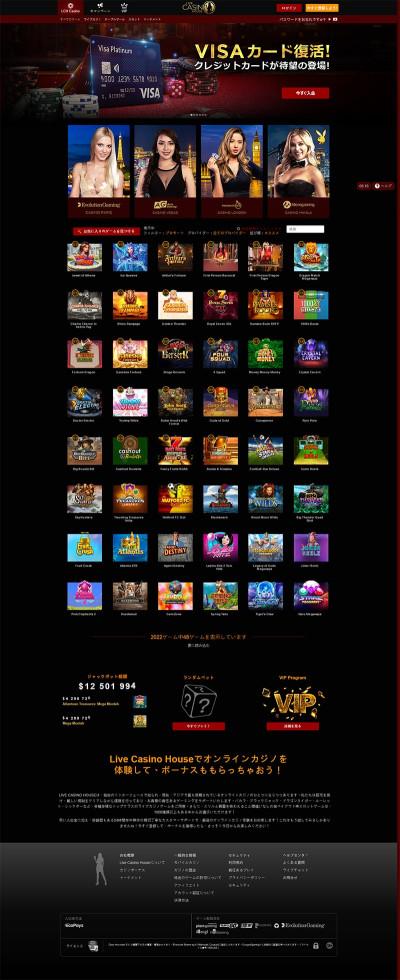 Live Casino House Screenshot