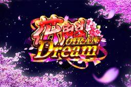 Oiran Dream Image