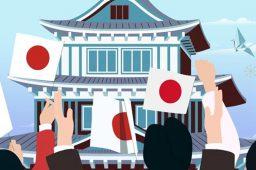 【2月28日まで】天皇誕生日をお祝いしよう!2,000円ボーナスがもらえる10Bet Japan限定キャンペーン開催中