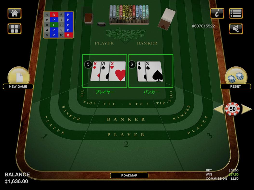 CasinoTop Baccarat Image