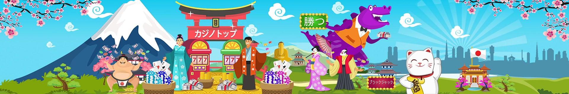 CasinoTop Japan Banner