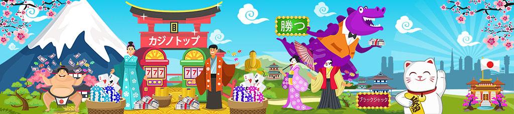 CasinoTop Japan Header