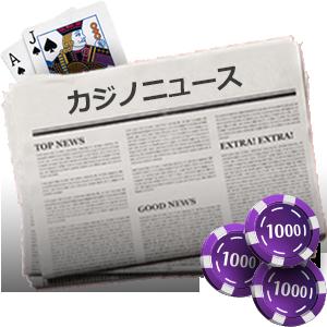 online casino news element