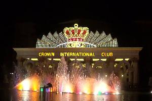 Club Crowne International (Da Nang)