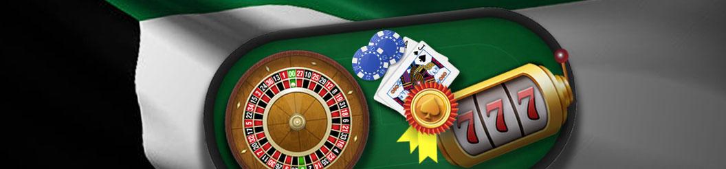 The Best Casinos in Kuwait